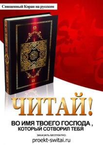 proekt-switai.ru